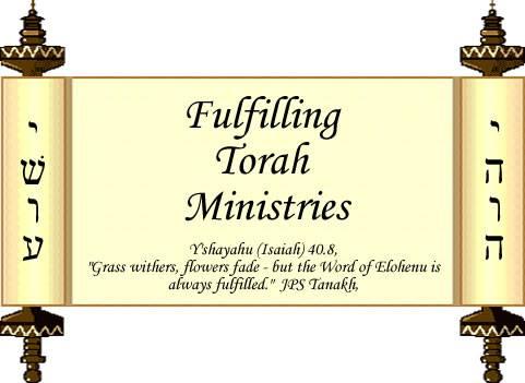 Fulfilling Torah logo